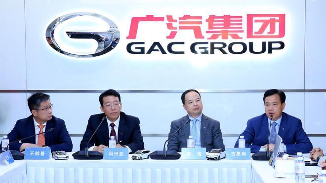 冯兴亚:维持合资状态是广汽与合作伙伴达成的共识