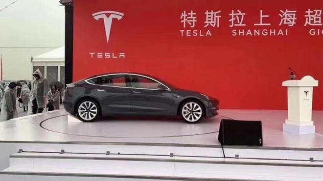 传马斯克这周四将在上海推出首款国产Model 3车型