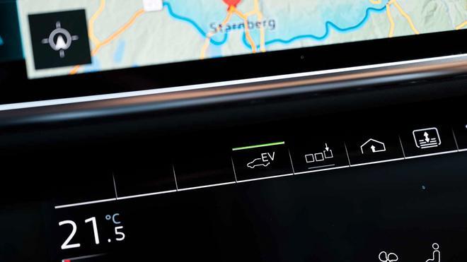 搭Q7 PHEV同款插混动力 新款奥迪A8 60 TFSIe官图发布