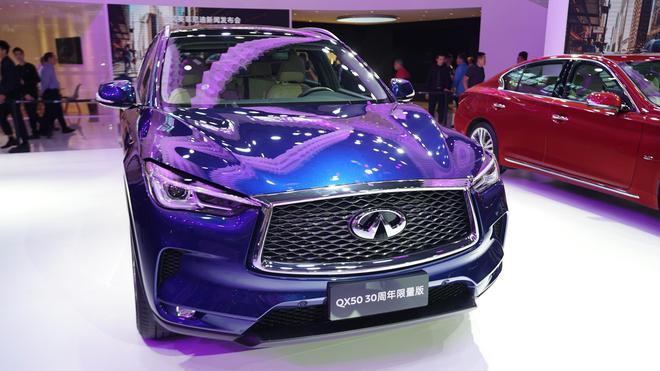 2019广州车展:英菲尼迪两款限量版车型上市