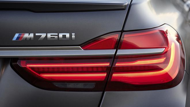 宝马M760Li或秋季正式停产 V12即将退出宝马历史舞台