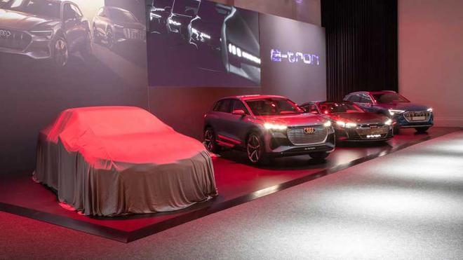 奥迪正式启动Artemis项目 高效电动汽车将于2024年问世
