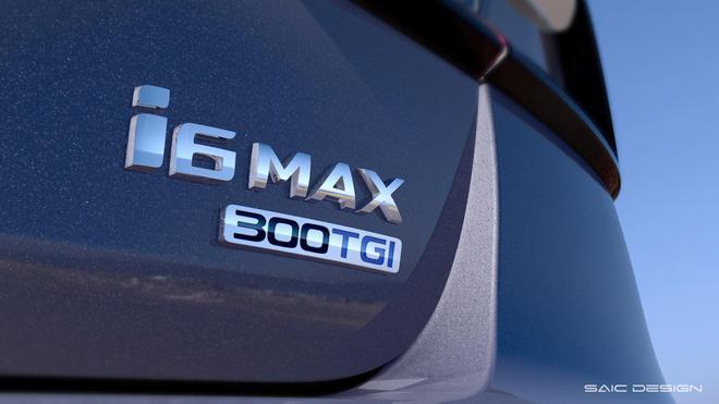 荣威新车命名荣威i6 MAX 外观细节图首次曝光