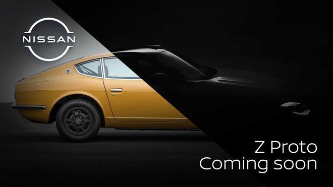 全新一代日产Z系列跑车预告视频第2弹