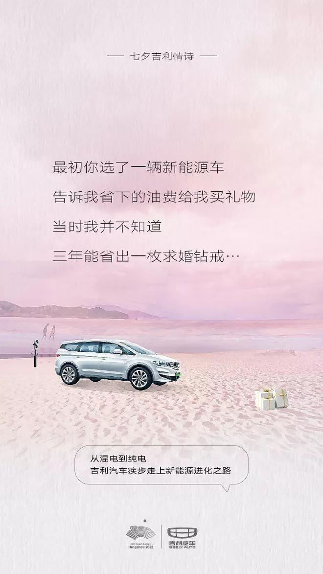 七夕特辑|浪漫七夕 爱的别样表达