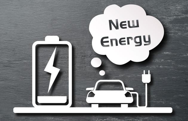 保单多按补贴前算 新能源车专属保险何时上线