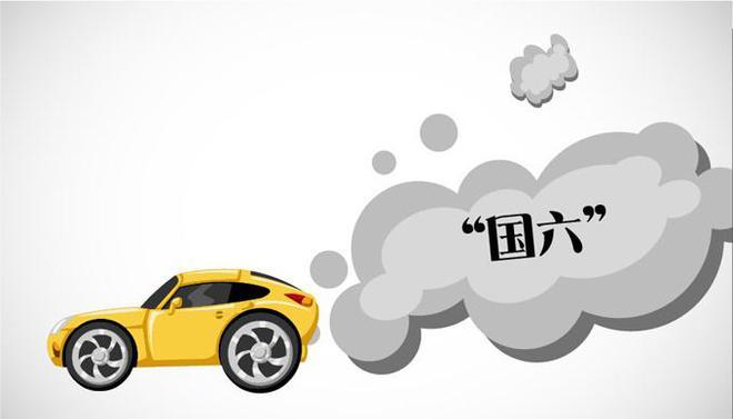 """""""国六""""来啦!7月1日起天津提前实施第六阶段国家轻型汽车大气污染物排放标准"""