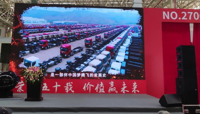 270万辆下线,柳汽五十周年品牌庆典华丽落幕