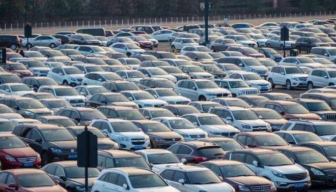 德国商业银行汽车业主管:汽车行业有望触底反弹
