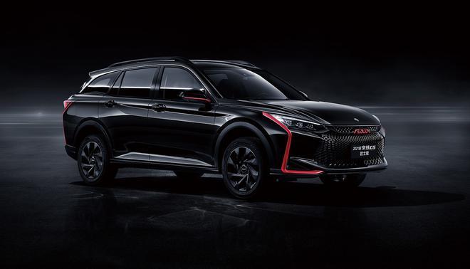 2021款奕炫、奕炫GS上市 售价区间为6.99-10.89万元