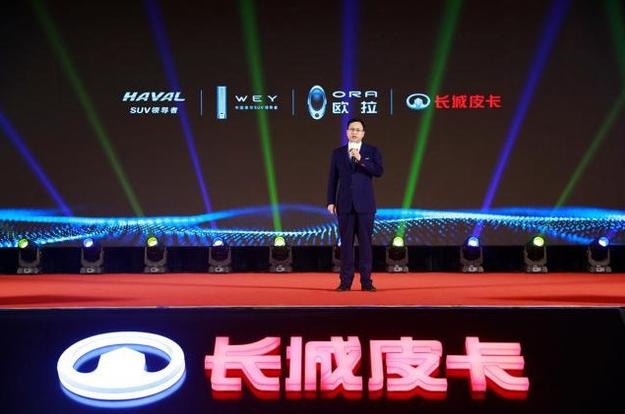 长城全新高端皮卡官图曝光 上海车展首发