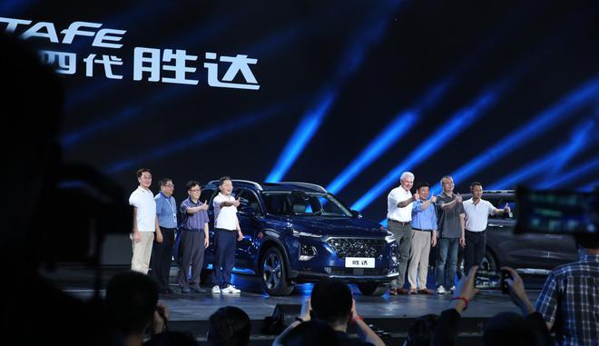 北京现代领导合影