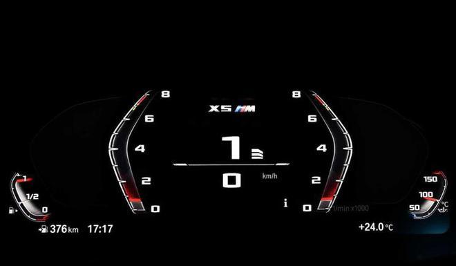 全新X5 M Competition