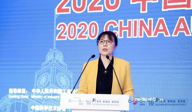 柳燕:中汽协将创建首席品牌官联席会平台