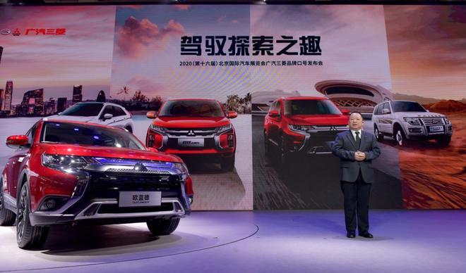 广汽三菱汽车有限公司执行副总经理 李曲明