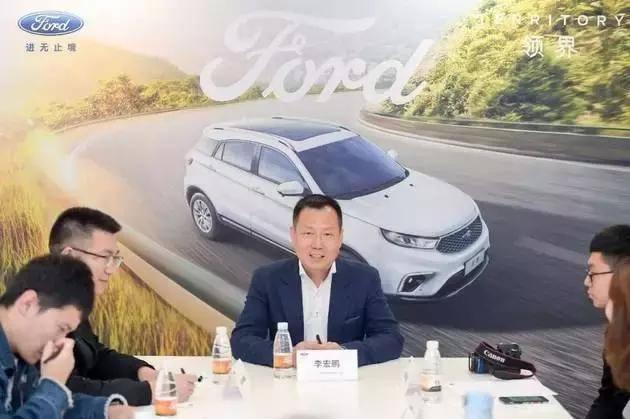 李宏鹏离职福特 官方否认与陈安宁不和传闻
