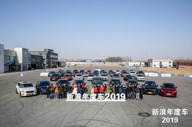 蓝河:给中国造车是全世界最难的事 坚持初心才能活下来
