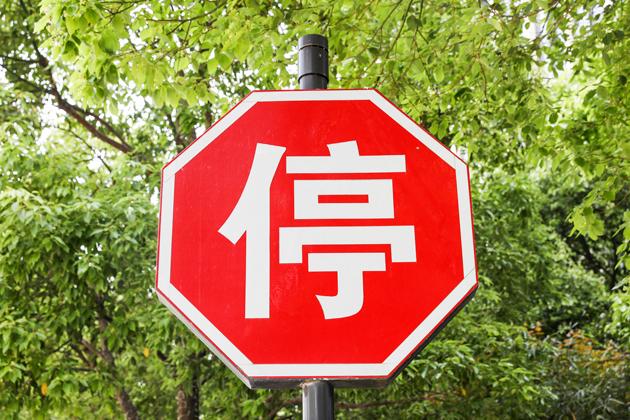 公安部:非现场交通违法拟允许跨省份异地处理