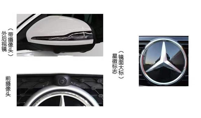 北京奔驰全新GLA申报图曝光 延续海外设计/搭1.3T发动机