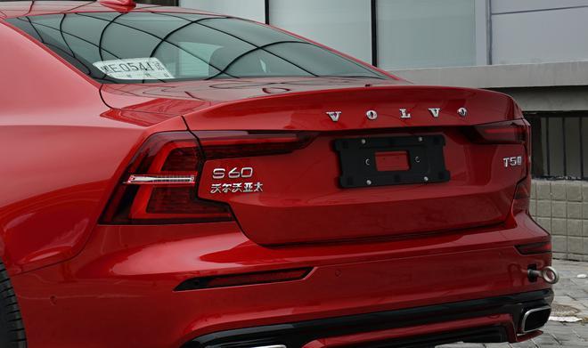 年内上市 国产全新沃尔沃S60实车曝光