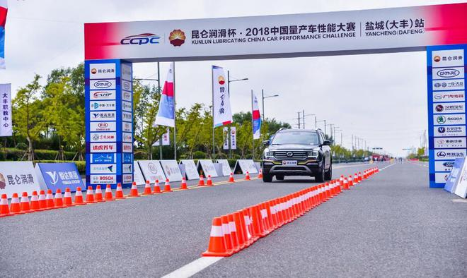2018昆仑润滑车王争霸赛盐城(大丰)站决-0-400米直线加速赛