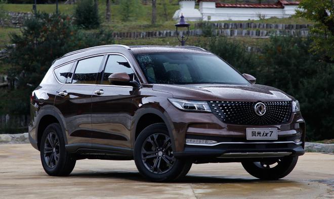 中型SUV/7座布局 东风风光ix7将于11月22日上市