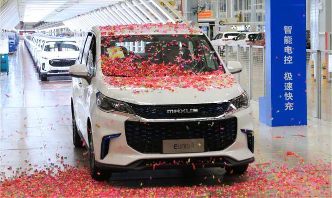 上汽MAXUS纯电MPV下线 EUNIQ5补贴后售16.98万起 汽车殿堂