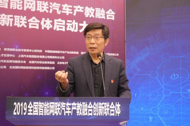 北京电子科技职业学院副院长安江英致辞