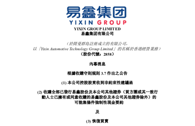 http://www.x5rc.com/yongche/988139.html