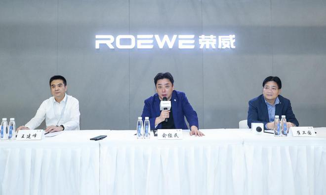 R汽车定位于新势力的国家队,承担新能源+智能化突破发展的使命。
