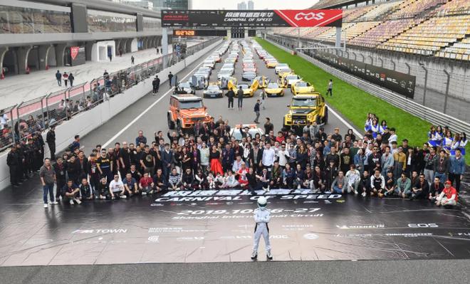 差旅Vlog:发动机马力累积超过10万匹 2019极速赛道嘉年华