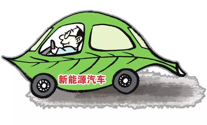 新能源车后补贴时代加剧洗牌 车电分离有望成大趋势