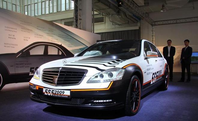 奔驰ESF S400 HYBRID(也称ESF 2009)安全概念车