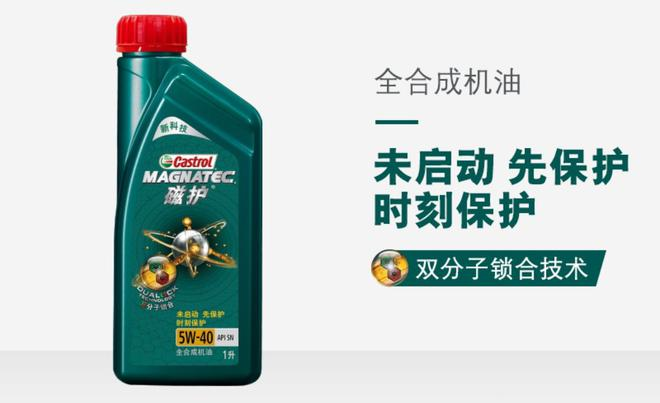 除了美嘉壳还有什么机油可选?这些黑科技更保护发动机