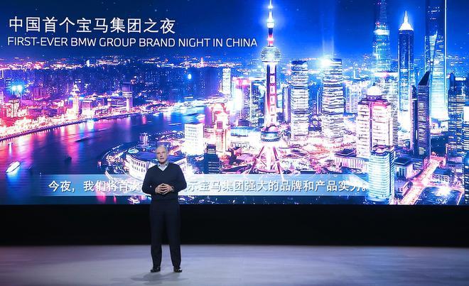 宝马高乐:中国引领着全球的数字化创新