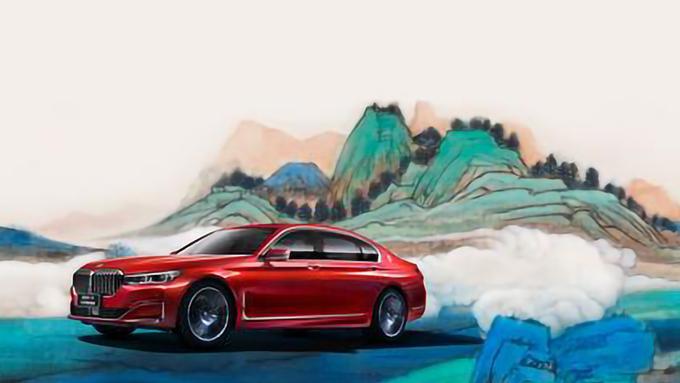 天府探宝记:跟随BMW来次探宝奇旅
