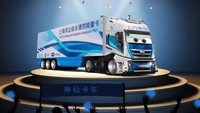 上熱搜了!這是什么神仙卡車?