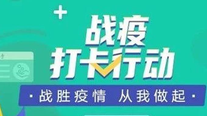 战疫救援共打卡,新浪捐助首辆福田图雅诺救护车已赴武汉