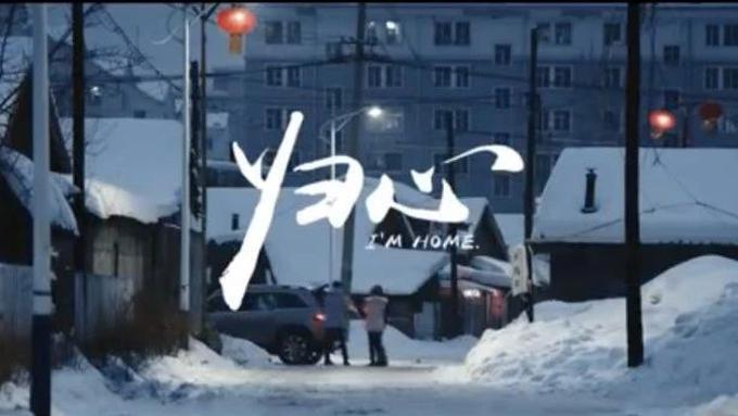 奔驰携手杨洋上演《归心》 致敬每一个为爱奔驰的你