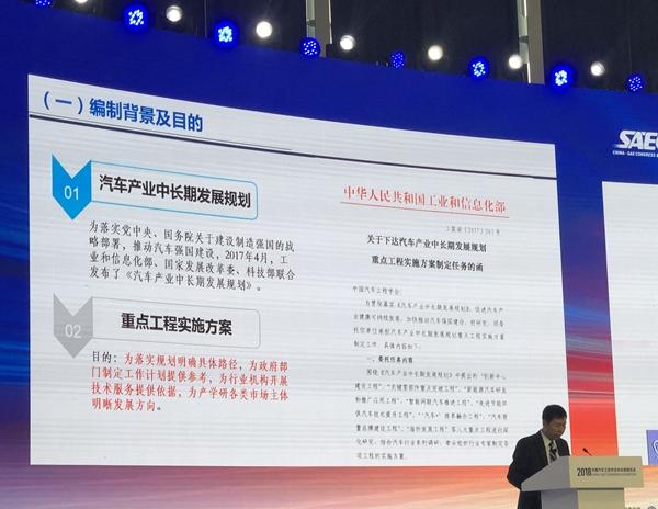 《汽车产业中长期发展规划》八项重点工程实施方案发布