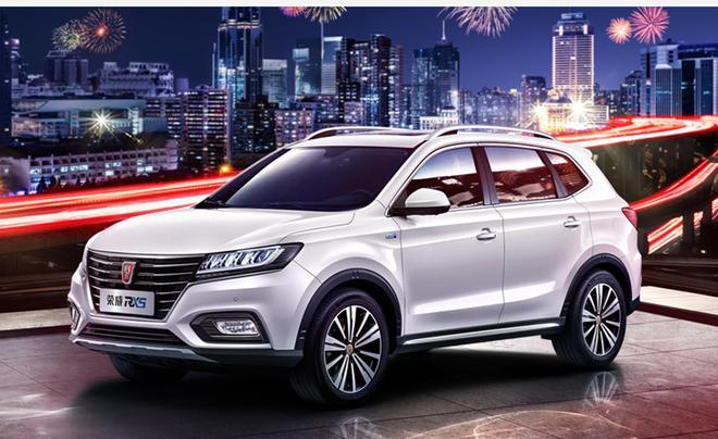 荣威RX5全系官降1.1万 新增超越智臻版车型上市
