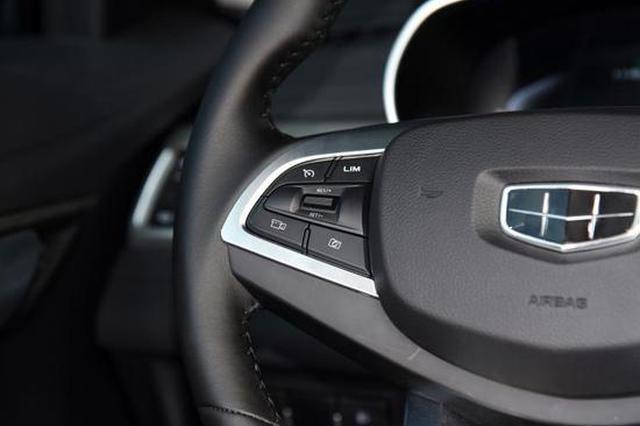 推6款车型 帝豪领军版预售6.98-9.88万
