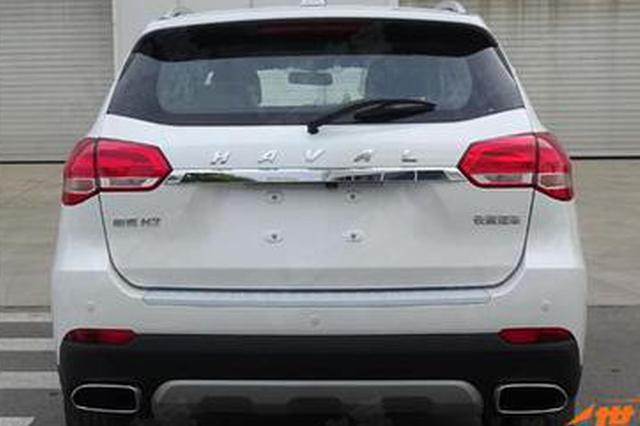 车身尺寸增加 新款哈弗H2申报图曝光