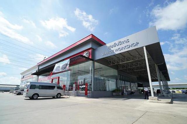 售约26.41万人民币 名爵EZS在泰国上市