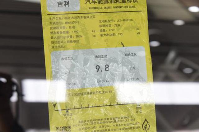 售11.78-12.98万元 2020款吉利博越上市