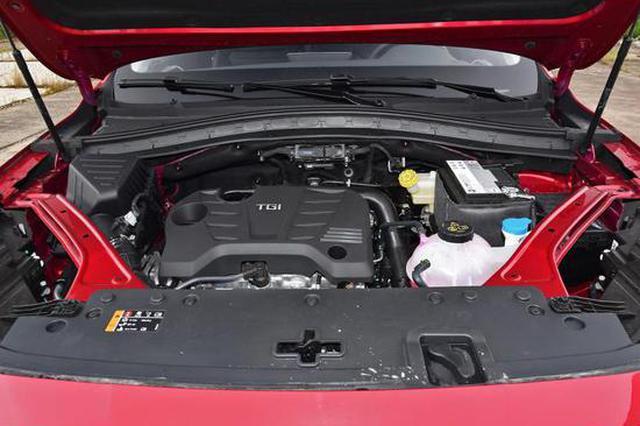 售价10.98-12.98万 名爵HS 20T车型上市