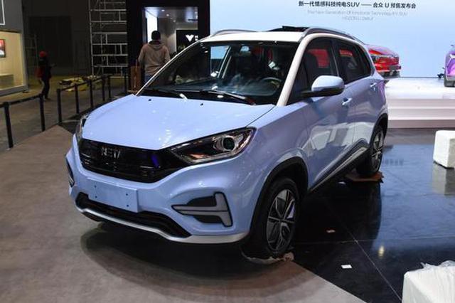 2020款哪吒N01将于8月上市