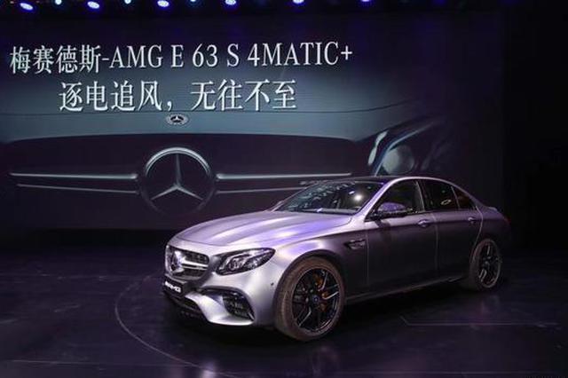 售156.08万 奔驰新款AMG E 63 S正式上市