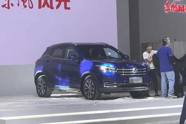2019成都车展:东风风光E3 EVR预售