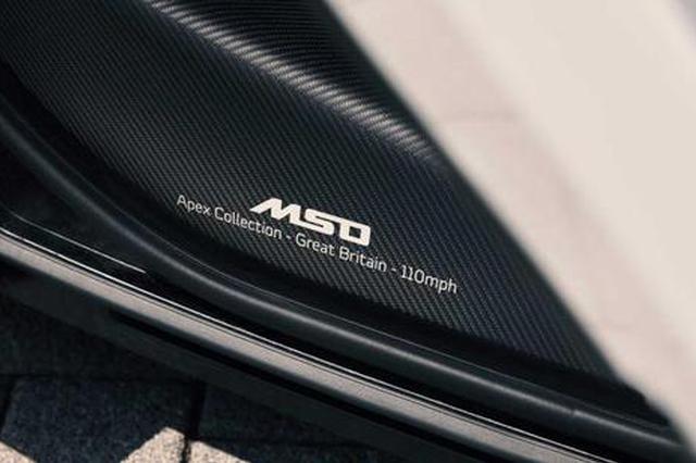 仅限量15辆 迈凯轮720S特别版官图发布